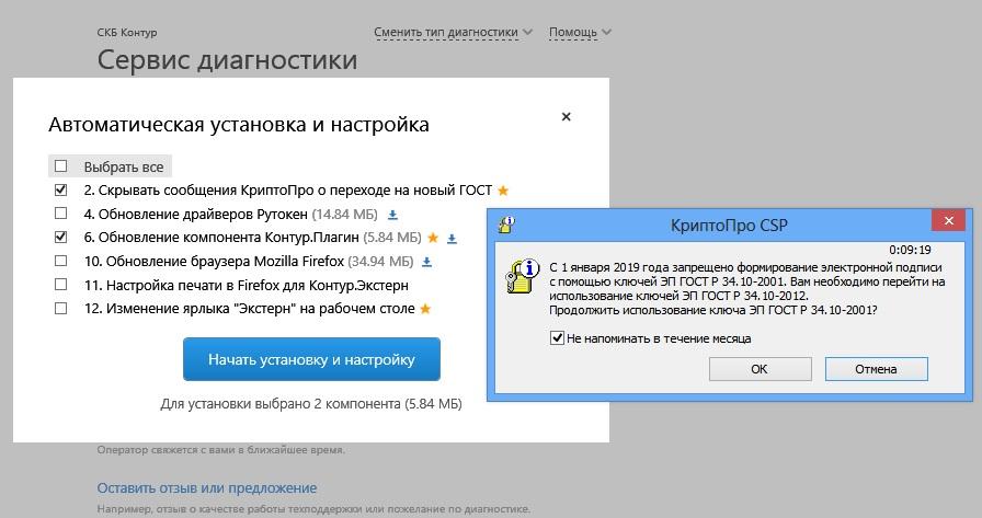 D:\Dropbox\Скриншоты\2019ОК.jpg
