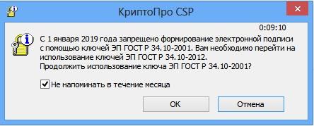 \\GB\Dropbox\Скриншоты\2019К.jpg