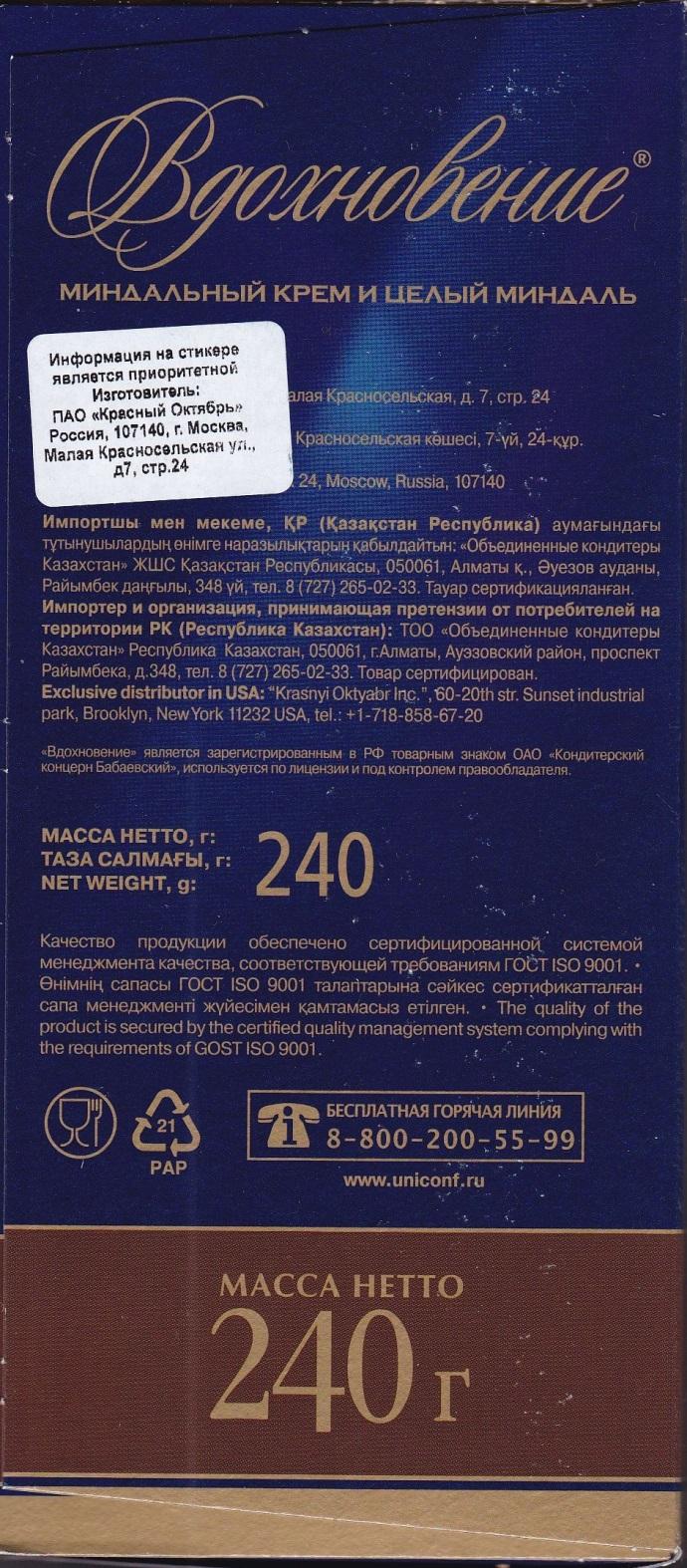 C:\Users\Boijchuk.SLENERGO\Desktop\IMG_20200214_0002.jpg