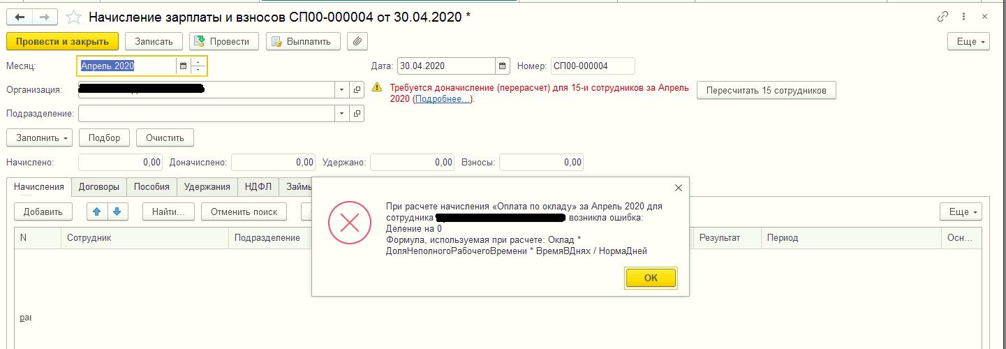 E:\Dropbox\Скриншоты\Скриншот 2020-04-29 09.48.18.png